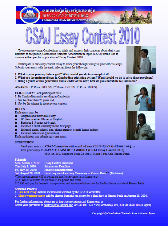 Profile essays on teachers