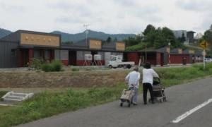 yubari city2
